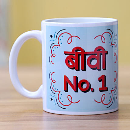Biwi No.1 Printed Ceramic Mug: Send Karwa Chauth Gifts for Wife