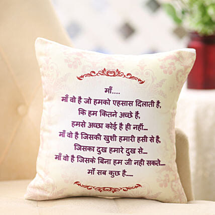 Mom you are my world cushion: Gifts to Srinagar