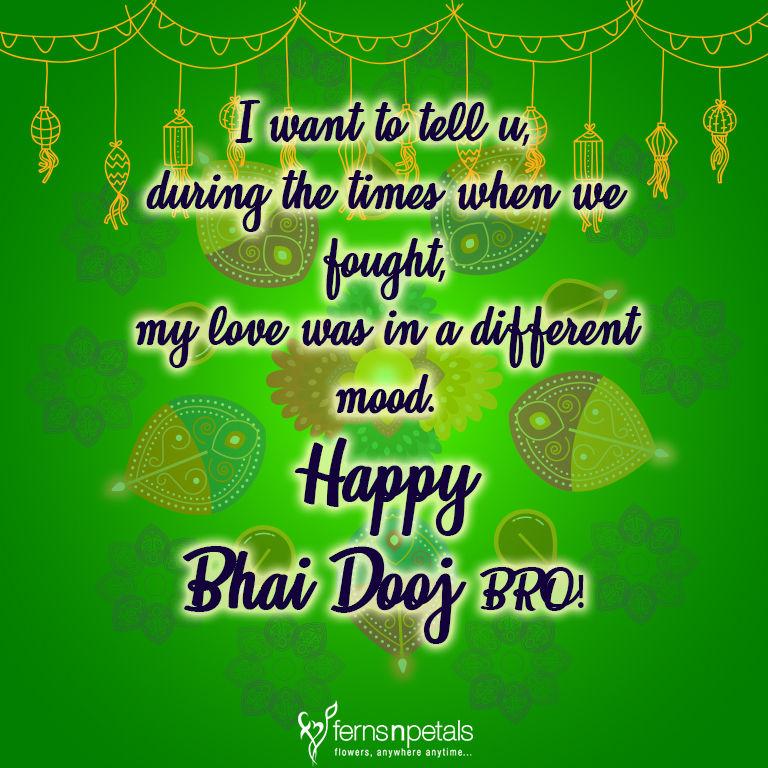 bhai dooj images with quotes