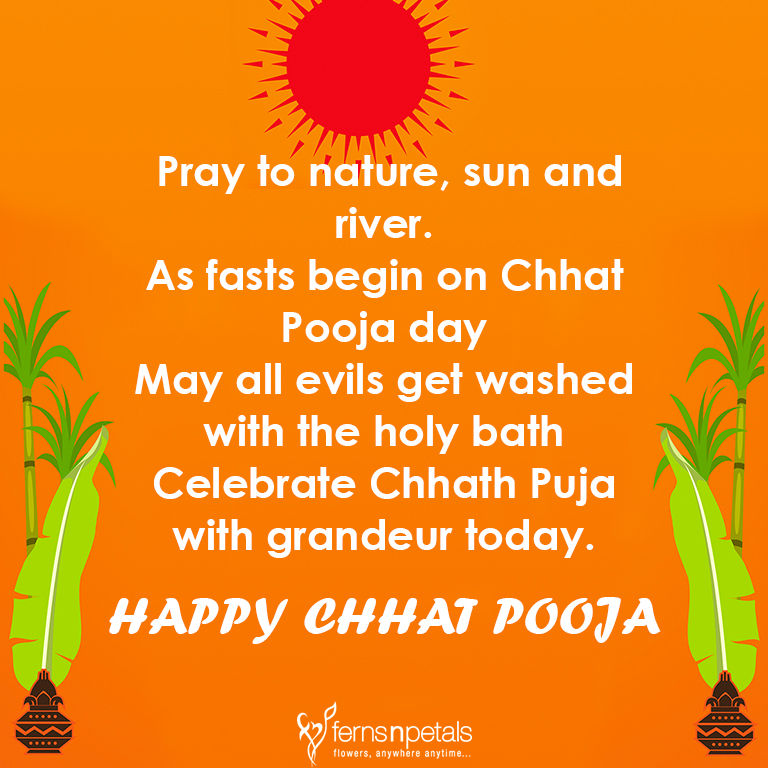 quotes for chaat pooja