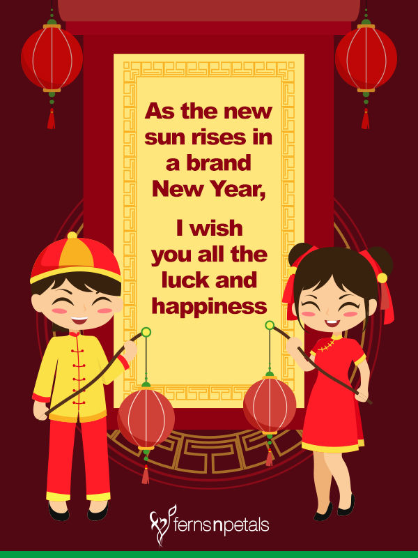 best chinese new year greeting message