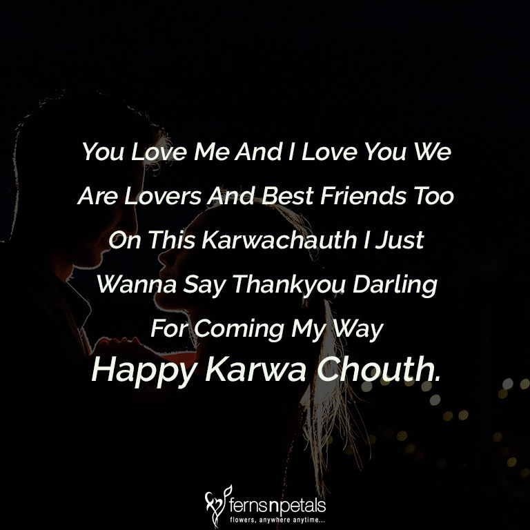 20+ Unique Quotes and Messages to wish Karwa Chauth