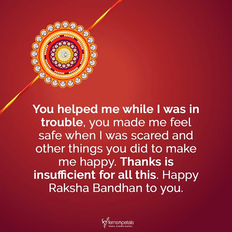 rakhi wishes for bro
