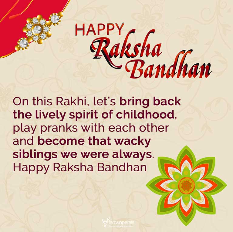 30+ Unique Quotes and Messages to wish Happy Rakhi
