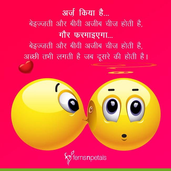 funny shayari images whats app
