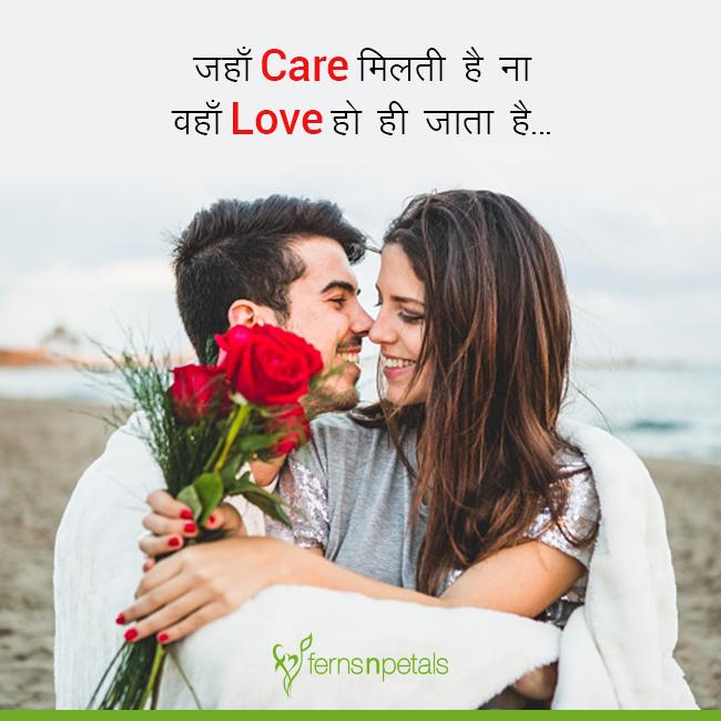 facebook romantic shayari